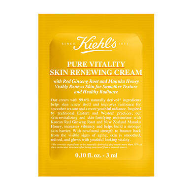 Pure Vitality sample